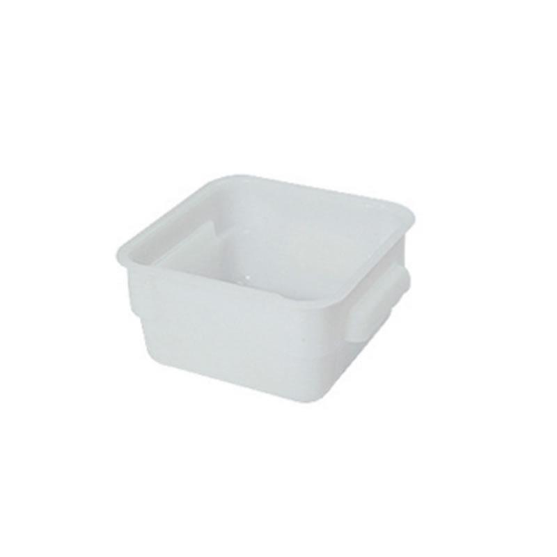 Storage Container White 2L